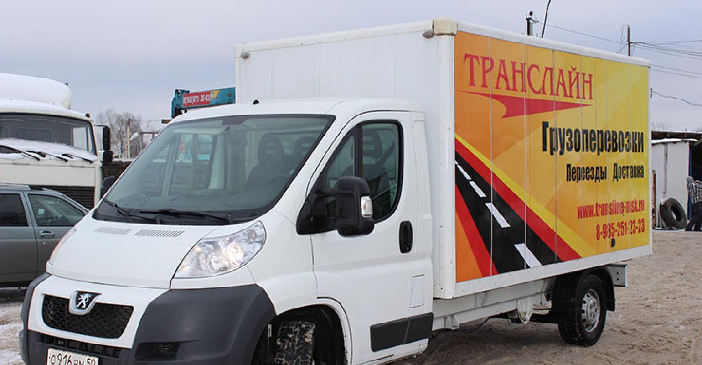 Peugeot Boxer грузовое такси в в Ясенево