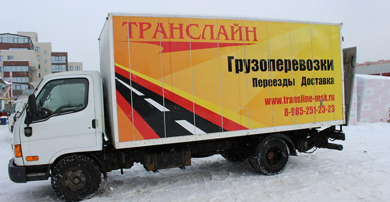Hyundai HD 78 грузовое такси в Москве