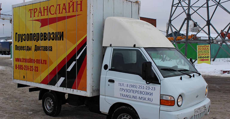 Hyundai Porter фургон, тент в Химках