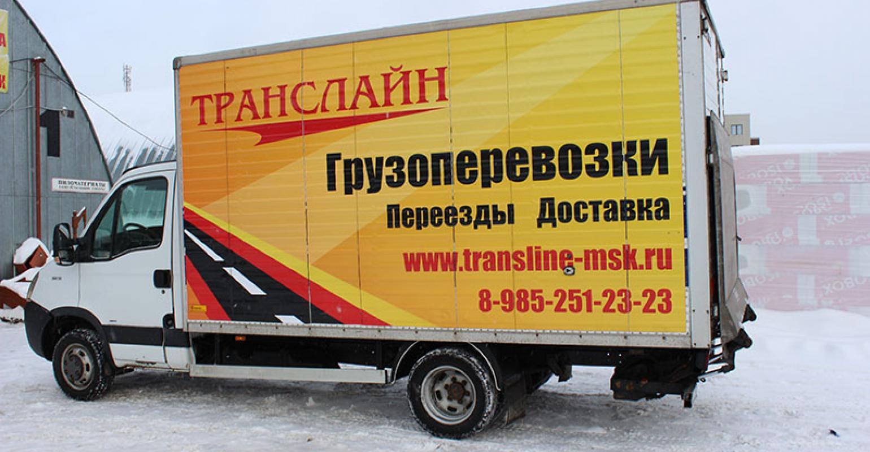 Iveco Daily грузовое такси в Москве