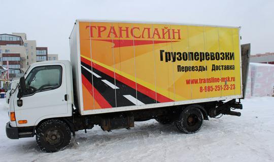Hyundai HD 78 грузовое такси в Орехово-Зуево