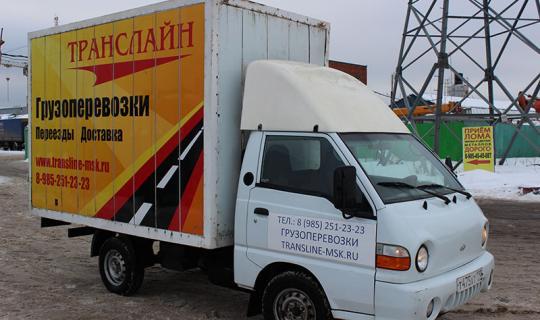 Hyundai Porter фургон, тент в Лесном городке