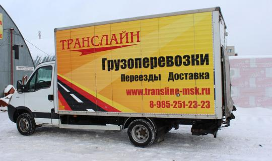 Iveco Daily грузовое такси в Троицке